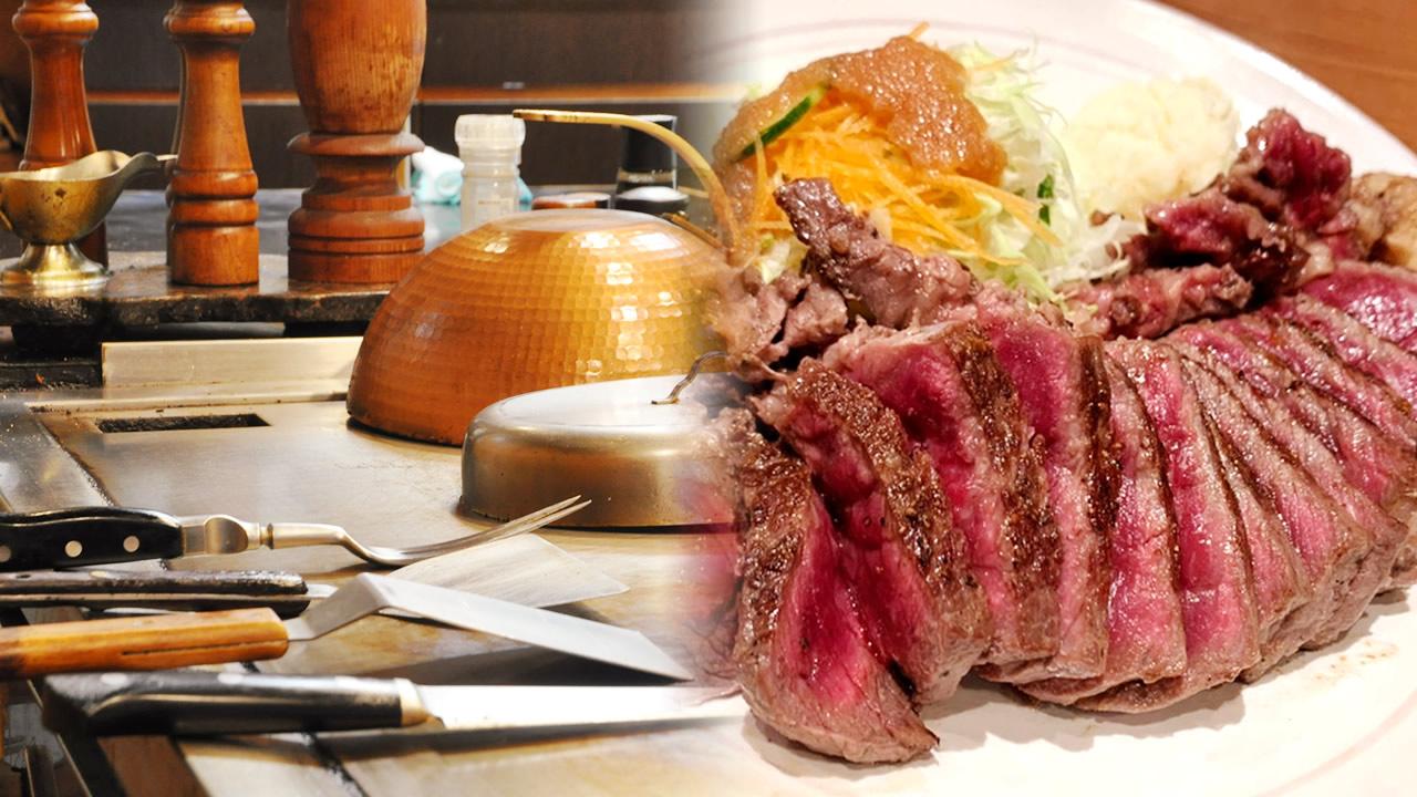 こだわりがたくさん詰まった手作りハンバーグとステーキをお楽しみください